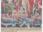 Bangkok Post - Riding in the parade in celebration of Her Majesty's Birthday