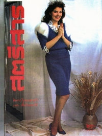 Susan on the cover of Magazine